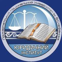 Кафедра теорії та історії держави і права